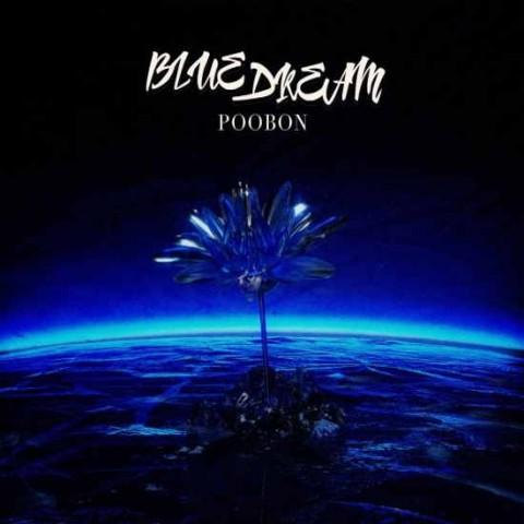 دانلود آهنگ جدید پوبون رویای آبی