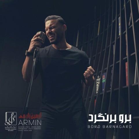 آرمین 2AFM برو برنگرد، دانلود آهنگ جدید آرمین 2AFM برو برنگرد + متن ترانه