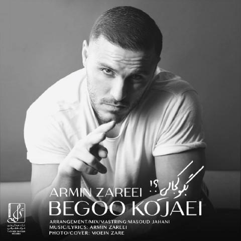 آرمین 2AFM بگو کجایی، دانلود آهنگ جدید آرمین 2AFM بگو کجایی + متن ترانه
