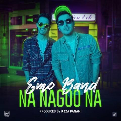 Emo Band نه نگو نه، دانلود آهنگ جدید Emo Band نه نگو نه + متن ترانه