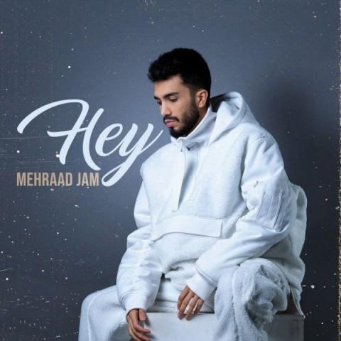 مهراد جم هی، دانلود آهنگ جدید مهراد جم هی + متن ترانه