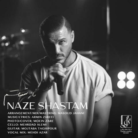آرمین 2AFM ناز شستم، دانلود آهنگ جدید آرمین 2AFM ناز شستم + متن ترانه